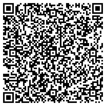 QR-код с контактной информацией организации РЕАЛАЙН-УРАЛ, ООО