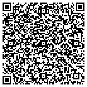 QR-код с контактной информацией организации РЕАЛПРИНТ