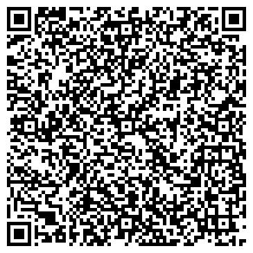 QR-код с контактной информацией организации РЕГИОН ЦЕНТР КОМПАНИЯ, ООО