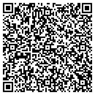 QR-код с контактной информацией организации БЫЗОВ Г.В., ИП