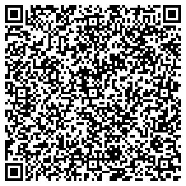 QR-код с контактной информацией организации ЛИГА СВ ЦЕНТР ТЕХНОЛОГИЙ, ООО