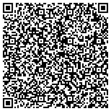 QR-код с контактной информацией организации МАДЕМУАЗЕЛЬ САЛОН ИЗЫСКАННОЙ БИЖУТЕРИИ