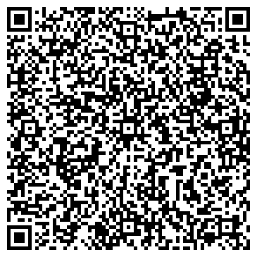 QR-код с контактной информацией организации САД БАБОЧЕК КОМПАНИЯ