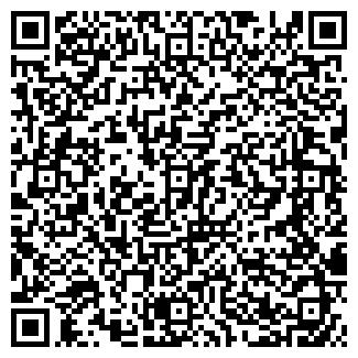 QR-код с контактной информацией организации СТАН, ООО