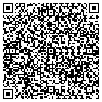 QR-код с контактной информацией организации ФЛОРА-ПАК