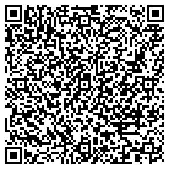 QR-код с контактной информацией организации ЭЛЬ-АРТЕ МАСТЕРСКАЯ