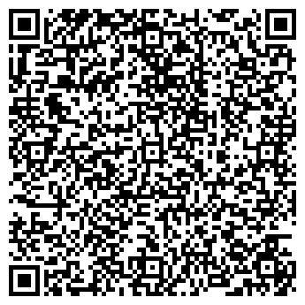 QR-код с контактной информацией организации АРТ ХОЛЛ, ООО