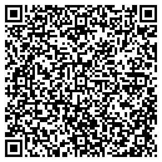 QR-код с контактной информацией организации А-САЛОН