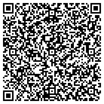 QR-код с контактной информацией организации ИНФОКОН, ООО
