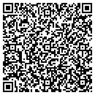 QR-код с контактной информацией организации ЕВРО-КАФЕ