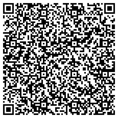 QR-код с контактной информацией организации ООО ДЕЙЛИ ТРАНС СЕРВИС КУРЬЕРСКАЯ КОМПАНИЯ