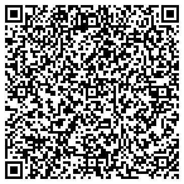 QR-код с контактной информацией организации УРАЛЬСКАЯ РЯБИНУШКА
