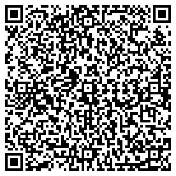 QR-код с контактной информацией организации ДЕЛЕКС ОСОО