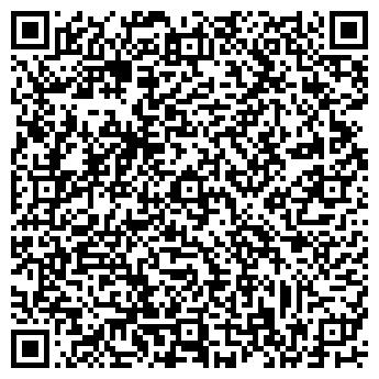 QR-код с контактной информацией организации КАМЕННЫЕ ВЕЩИ