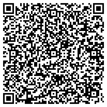 QR-код с контактной информацией организации УРАЛЬСКИЙ ЮВЕЛИР, ЗАО