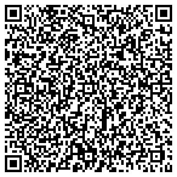 QR-код с контактной информацией организации САМОЦВЕТ-2000, ООО