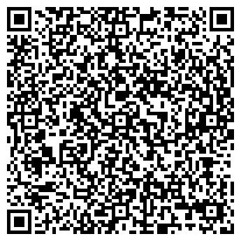 QR-код с контактной информацией организации ДЕЛЬТА ИНТЕРНЕТ-КЛУБ