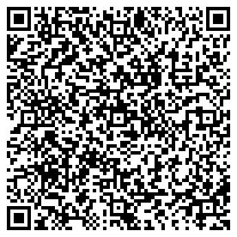 QR-код с контактной информацией организации ДИАМАНТ ТД, ООО