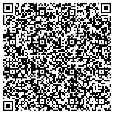 QR-код с контактной информацией организации ДРАГОЦЕННОСТИ УРАЛА ЮВЕЛИРНАЯ КОМПАНИЯ, ООО