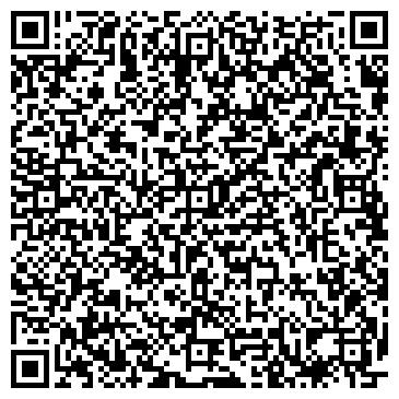 QR-код с контактной информацией организации КАМЕЯ И СО ТОРГОВЫЙ ДОМ ООО ФИЛИАЛ