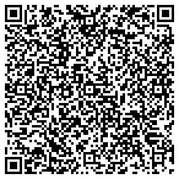 QR-код с контактной информацией организации СВЕРДЛОВСКИЙ ЮВЕЛИРНЫЙ ЗАВОД, ООО