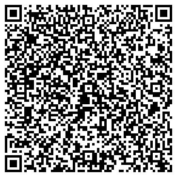 QR-код с контактной информацией организации УРАЛЬСКАЯ ЗОЛОТАЯ ФАБРИКА, ООО