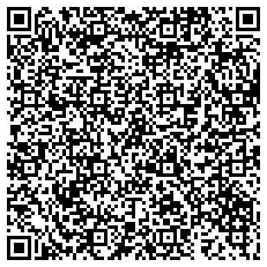 QR-код с контактной информацией организации УРАЛЬСКАЯ ЗОЛОТО-ПЛАТИНОВАЯ КОМПАНИЯ, ЗАО