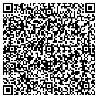 QR-код с контактной информацией организации ЭРМИ ПКФ, ЗАО