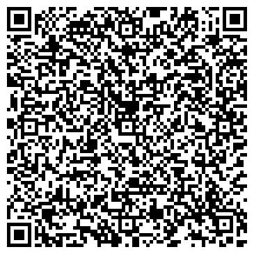 QR-код с контактной информацией организации ЮВЕЛИРНЫЙ ДОМ ООО ЦЕХ СЕРЕБРА