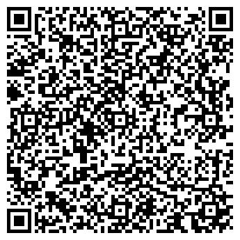 QR-код с контактной информацией организации УРАЛСТИНОЛ БИО