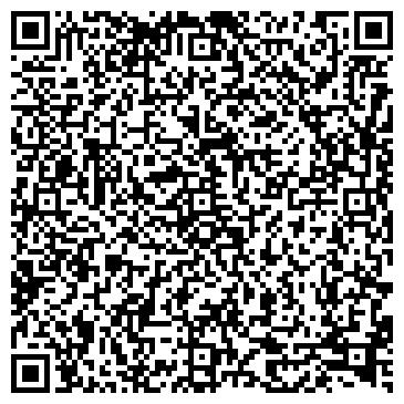 QR-код с контактной информацией организации ВАШ ЛЮБИМЫЙ ВАРИАНТ, ООО