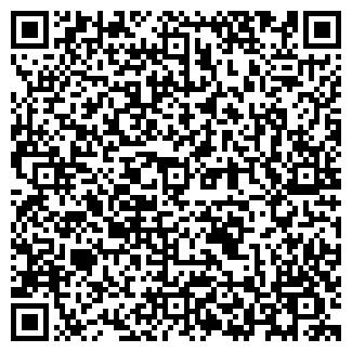 QR-код с контактной информацией организации МЕДСИЛК, ООО