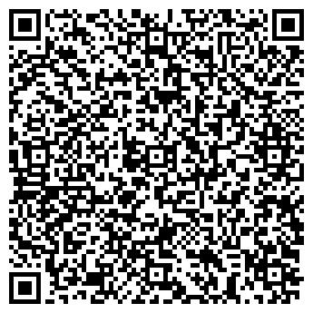 QR-код с контактной информацией организации МК-БИЗНЕС, ООО