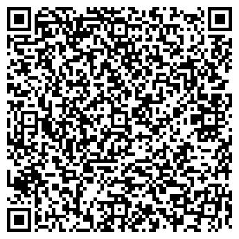QR-код с контактной информацией организации СМТ ЭКОМЕД, ООО