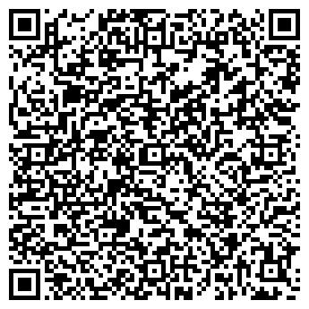 QR-код с контактной информацией организации ХАЙМЕДИА-УРАЛ, ООО