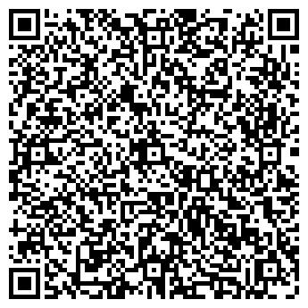 QR-код с контактной информацией организации ГЛОРИЯ 21, ООО