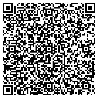 QR-код с контактной информацией организации ГРИН СПРИНГ, ООО