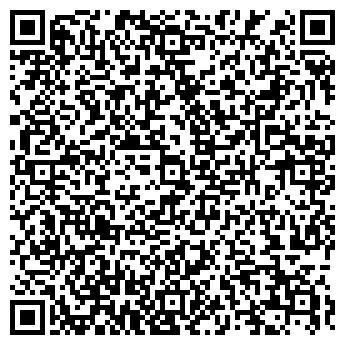 QR-код с контактной информацией организации УРАЛБИОФАРМ, ОАО