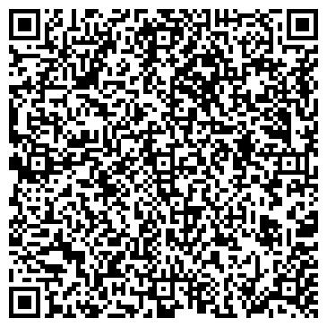 QR-код с контактной информацией организации ДЕНТ ЛАЙН СТОМАТОЛОГИЧЕСКИЙ САЛОН