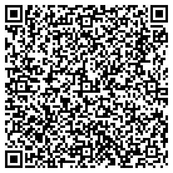 QR-код с контактной информацией организации ЦЕЛЕБНЫЙ ДАР, ООО