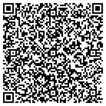 QR-код с контактной информацией организации АЛЬФА-СЛУХ