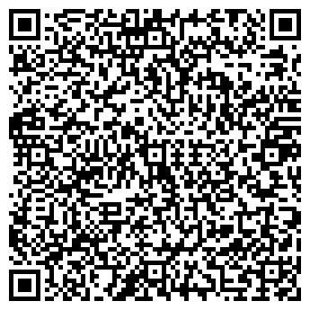 QR-код с контактной информацией организации СТОМАТЕХ-Л, ООО
