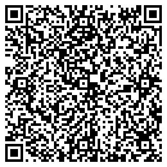QR-код с контактной информацией организации РОСВТОРМЕТ