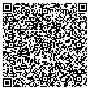 QR-код с контактной информацией организации ООО УРАЛ-МЕТАЛЛ
