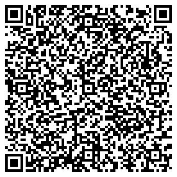 QR-код с контактной информацией организации АНЕГА-93