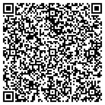 QR-код с контактной информацией организации АРТСТАЛЬ, ООО
