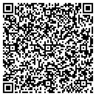 QR-код с контактной информацией организации БИЛЛОН, ЗАО