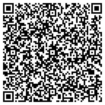 QR-код с контактной информацией организации ДЕНТАЛ СИСТЕМС ОСОО