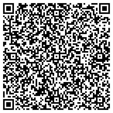 QR-код с контактной информацией организации ДЕНТАЛЮКС СТОМАТОЛОГИЧЕСКИЙ САЛОН