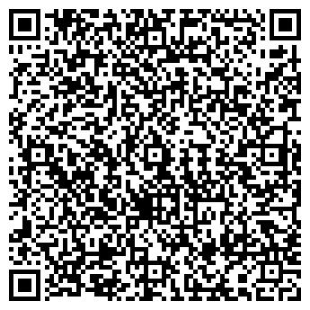QR-код с контактной информацией организации МР-ТРЕЙДИНГ, ООО